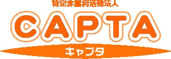 CAPTA
